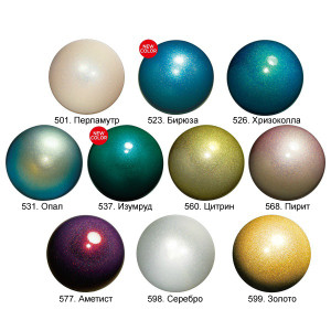 Мяч CHACOTT Jewerly Ball 18,5 см