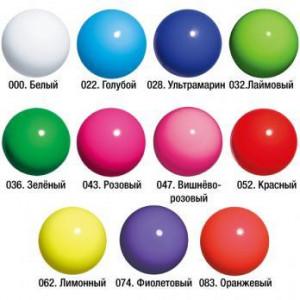 Мяч CHACOTT однотонный глянец 18,5 см