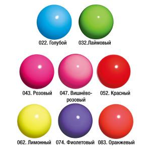 Мяч CHACOTT Junior Ball 15 см