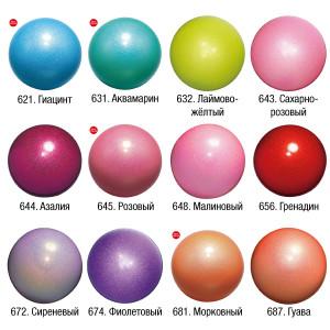 Мяч CHACOTT Prism ball 18,5 см