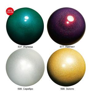 Мяч CHACOTT Jewerly Ball  17 см