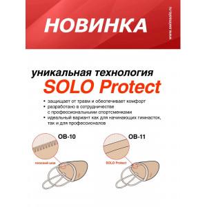 Получешки Solo OB11 Protect